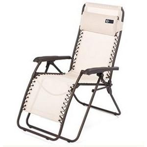 Zero Gravity Chair, Infinite Recline Now $39.99