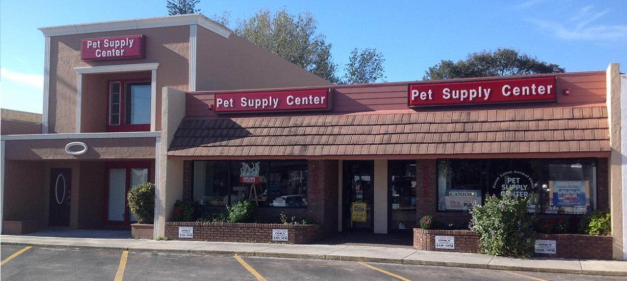 Pet Supply Center storefront photo