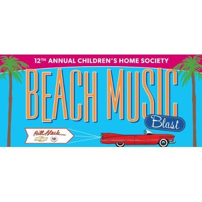 2015 Beach Music