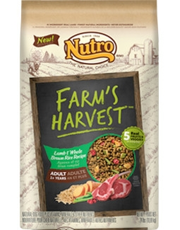 Farm's Harvest™ Adult Dog Food Chicken & Whole Brown Rice Recipe