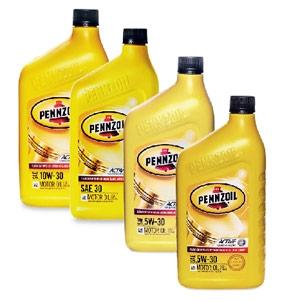 $2.99 Pennzoil Qt. Conventional Motor Oil